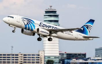 EgyptAir: Το Airbus δεν παρουσίασε τεχνικά προβλήματα πριν απογειωθεί από το Παρίσι