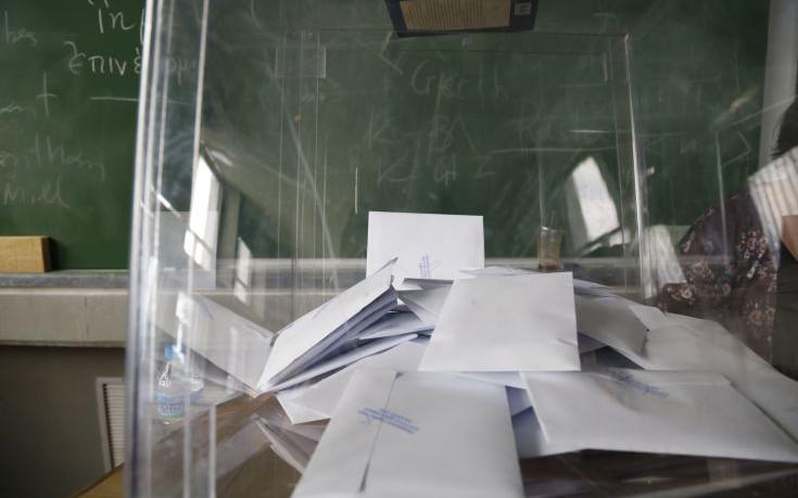 Τα τελικά αποτελέσματα των φοιτητικών εκλογών