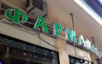 Πελάτης αγόρασε ληγμένο φάρμακο από φαρμακείο στα Χανιά