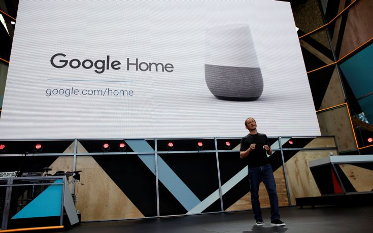 Ανακοινώθηκε ο εικονικός οικιακός βοηθός Google Home