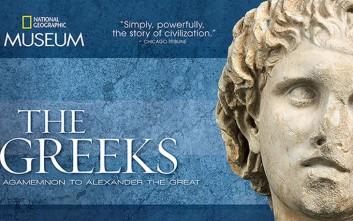 «Οι Έλληνες» στο National Geographic Museum της Ουάσινγκτον
