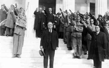 Ο δικτάτορας Ιωάννης Μεταξάς