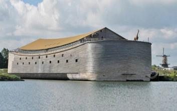 Η «Κιβωτός του Νώε» και το «βιβλικό» εγχείρημα του ταξιδιού στη Βραζιλία