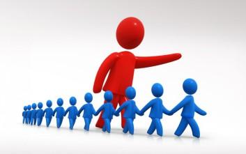 Οι αρετές που πρέπει να διαθέτει ένας ικανός ηγέτης