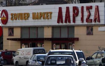 Οικονομική ανάσα στους απολυμένους των σούπερ μάρκετ «Λάρισα»