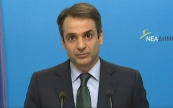 Μητσοτάκης: Η Ελλάδα γυρνάει κάθε μήνα προς τα πίσω και η κυβέρνηση πανηγυρίζει