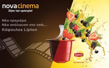 Συνεργασία της Unilever με τα κανάλια Novacinema για το brand Lipton