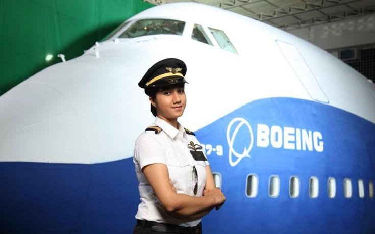 pilot1