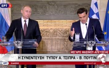 Η επίσκεψη Πούτιν στην Αθήνα