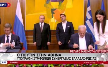 Έπεσαν οι υπογραφές ανάμεσα σε Ρωσία και Ελλάδα
