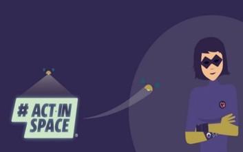 Ο πρώτος «μαραθώνιος» διαστημικών εφαρμογών ActInSpace στην Ελλάδα