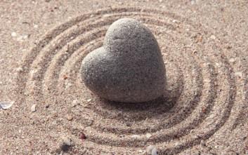 Πώς βγήκε η φράση «η καρδιά σου είναι πέτρα»