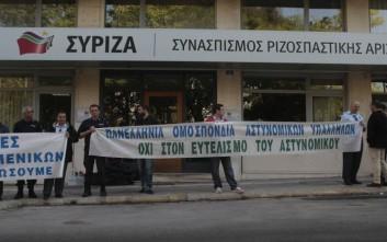 Καταδικάζει τη συμβολική κατάληψη των γραφείων του από ένστολους ο ΣΥΡΙΖΑ