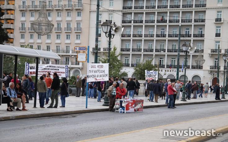 Συλλαλητήριο έξω από τη Βουλή ενάντια στο πολυνομοσχέδιο