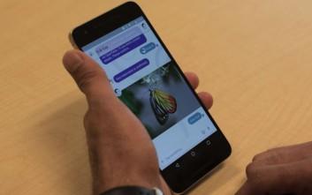 Η εφαρμογή της Google που θα μαντεύει και θα γράφει τις απαντήσεις σας
