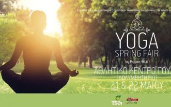 Γιόγκα για όλους το Σαββατοκύριακο 21-22 Μαϊου στο Αθλητικό Κέντρο Γουδή