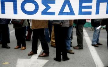 Διαμαρτυρία καθηγητών των ΑΕΙ για τα ειδικά μισθολόγια