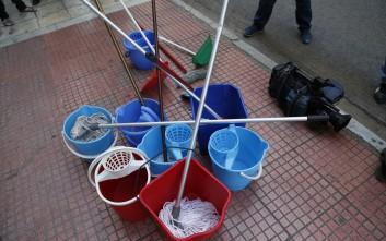 Συγκέντρωση διαμαρτυρίας καθαριστριών Βόρειας Ελλάδας