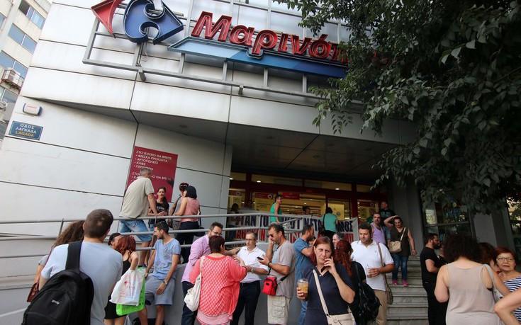 Νέες αιτήσεις στο Πρωτοδικείο για τη Μαρινόπουλος
