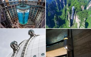Ασανσέρ σε όλο τον κόσμο που απογειώνουν το design και την αδρεναλίνη