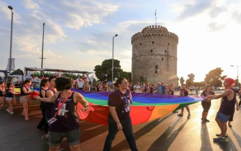 GAY PRIDE ΘΕΣΣΑΛΟΝΙΚΗ