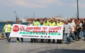 Έφτασε στο δικαστήριο η αγωγή επιχειρηματικών φορέων για την απεργία στον ΟΛΘ