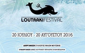 To Loutraki Festival 2016 ξεκινά το ταξίδι του