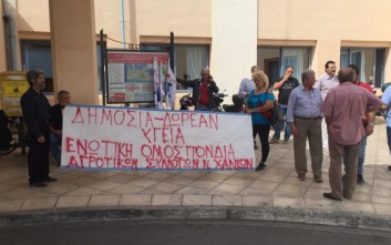 Διαμαρτυρία των εργαζομένων του Νοσοκομείου Χανίων