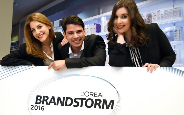 Η Ελλάδα συμμετέχει στον Παγκόσμιο Φοιτητικό Διαγωνισμό L'Oréal Brandstorm 2016