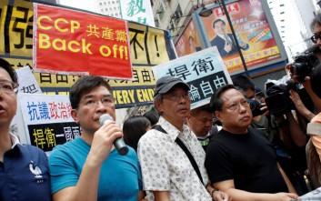 Χιλιάδες διαδηλωτές στο Χονγκ Κονγκ για την «εξαφάνιση» βιβλιοπωλών