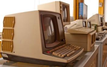 Η ιστορία των υπολογιστών σε ένα ελληνικό μουσείο