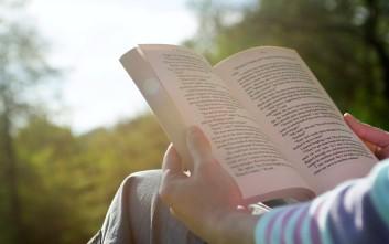 Το διάβασμα συμβάλει στην αντιμετώπιση της κατάθλιψης