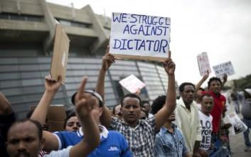 «Βασανιστήρια, βιασμοί και φόνοι» από τους ηγέτες της Ερυθραίας