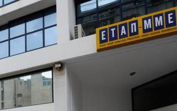 Διαψεύδει κατηγορηματικά η πρόεδρος του ΕΤΑΠ-ΜΜΕ δημοσίευμα περί παραιτήσεώς της