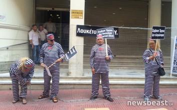 Δεμένοι με αλυσίδες γιατροί και νοσηλευτές έξω από το υπουργείο Υγείας