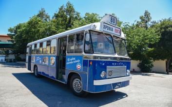 H EΒΓΑ γιορτάζει 80 χρόνια με μια βόλτα στην ιστορία του παγωτού