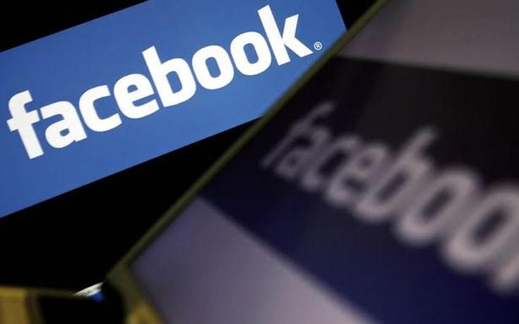 Υπηρεσία γνωριμιών θα παράσχει το Facebook στους χρήστες του
