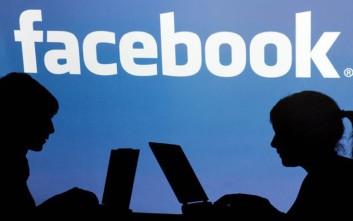 Πληκτρολογώντας στο Facebook με το... νου