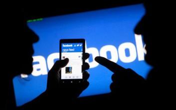 Οι τέσσερις «φυλές» χρηστών του Facebook