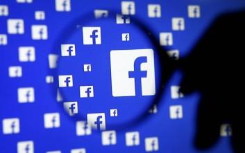 Χάκαρε λογαριασμό στο Facebook, χρησιμοποιώντας πλαστό διαβατήριο