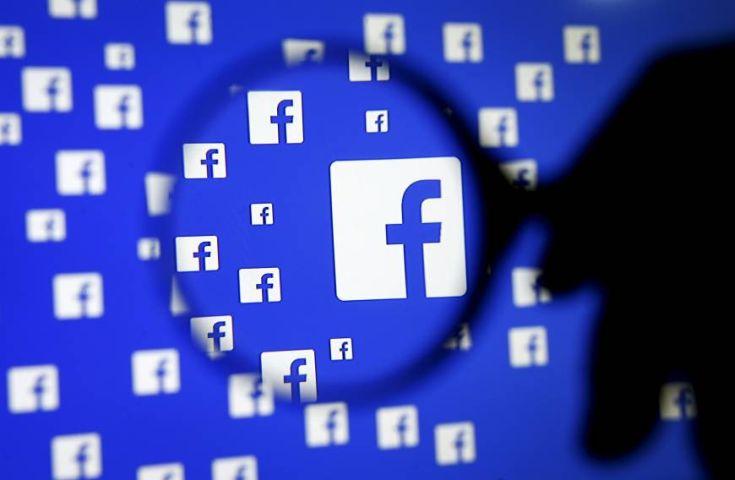 Διέρρευσαν εκατοντάδες εκατομμύρια αρχεία χρηστών του Facebook