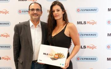 Το MLS Magic αποκλειστικά στον ΓΕΡΜΑΝΟ