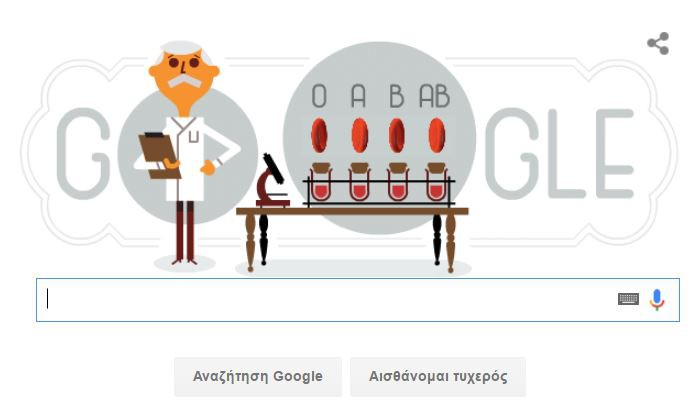 Ο πατέρας της αιμοδοσίας, Καρλ Λαντστάινερ στο doodle της Google