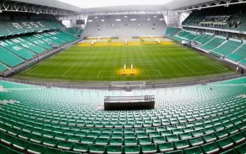 Η έδρα της Σεντ Ετιέν, Stade Geoffroy Guichard