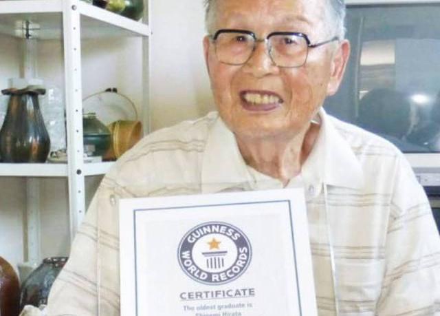 Ρεκόρ Γκίνες στον 96χρονο Ιάπωνα που πήρε πτυχίο