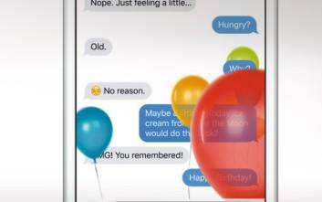 Τα μηνύματα στο iPhone αλλάζουν και αποκτούν μεγαλύτερο ενδιαφέρον