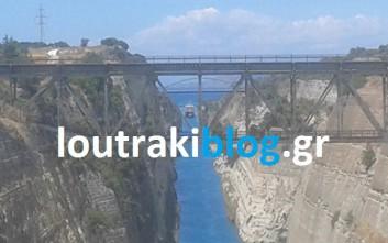 Γυναίκα έπεσε από τη γέφυρα του Ισθμού στην Κόρινθο