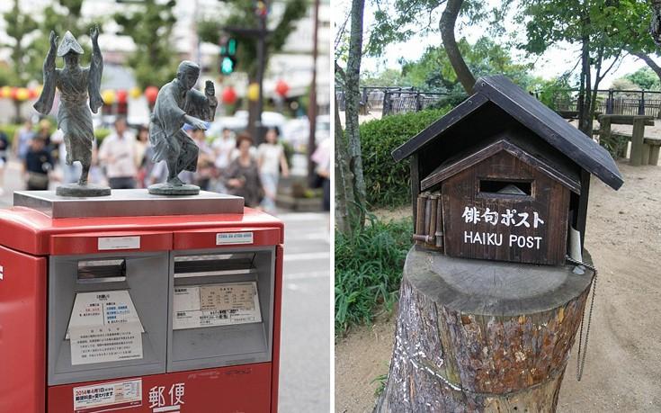 japanpost006