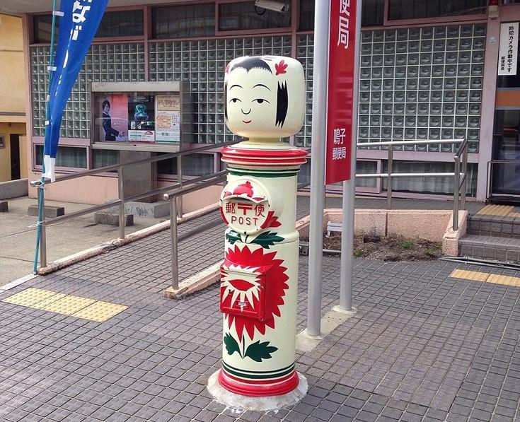 japanpost4