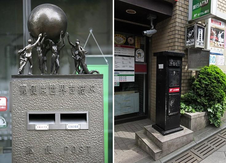 japanpost9